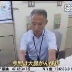 Newsモーニングサテライト【日欧の金融政策 直前展望】 20170720