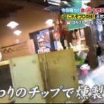 厳選いい宿&虎ノ門市場スペシャル 20170722