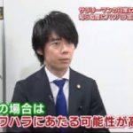 ビートたけしのTVタックル 20170723