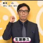 めざましテレビ 20170724