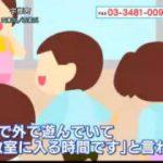 """あさイチ「シリーズ発達障害 """"ほかの子と違う?""""子育ての悩み」 20170724"""