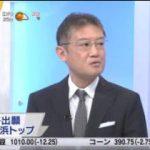 Newsモーニングサテライト【銘柄選びの季節到来?】 20170725