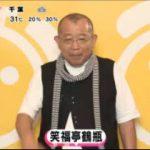 めざましテレビ 20170725
