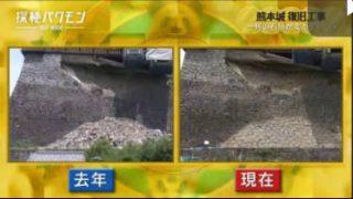 探検バクモン「熊本城 第2弾」 20170726