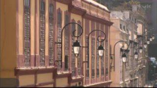 ゆらり散歩世界の街角「マカオ~南蛮文化の香る港町」 20170726