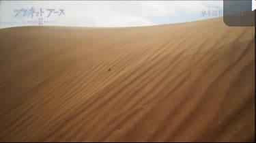 プラネットアースⅡ 第3集「砂漠 不毛の大地」 20170726