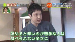 よじごじDays『猛暑乗り切る!ひんやりグルメツアー』MC:長野博 20170726