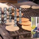 ハートネットTV 介護百人一首2017「夏編 その二」 20170727
