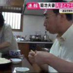 直撃LIVE グッディ! 20170727