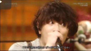 SONGS「SEKAI NO OWARI」 20170727