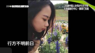 """NEWS ZERO 自民・今井絵理子議員…""""不倫""""報道を陳謝 20170727"""