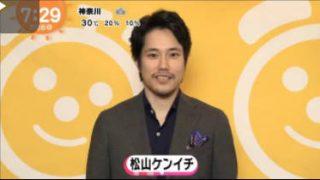 めざましテレビ 20170728