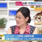 直撃LIVE グッディ! 20170728