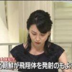 NEWS ZERO 稲田防衛相…日報問題で辞任を表明 20170728
