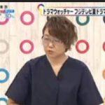 新・週刊フジテレビ批評 20170729