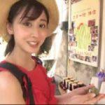 世界ふしぎ発見!東京から3時間で奇跡の絶景に出会える!?台湾で世界一周の旅 20170729