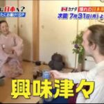 YOUは何しに日本へ?予習復習SP▽腹ペコYOU続々来日!?知られざるグルメSP 20170729