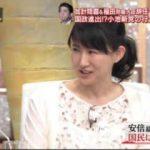 ビートたけしのTVタックル 20170730