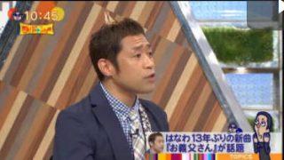 ワイドナショー【ウエンツ瑛士&いとうあさこ&モーリー・ロバートソン】 20170730