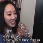 ザ・ノンフィクション 高円寺でひとりぼっち 20170730