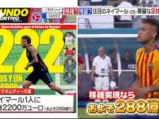 Going! Sports&News 20170730