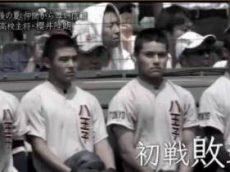SPORTSウォッチャー▽侍ジャパン新監督誕生!▽高校野球特集 清宮に挑んだ男 20170731