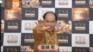 めざましテレビ 20170731