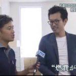 NEWS23 稲田氏辞任の当日に…北ミサイルへの対応は▽台風進路は? 20170731