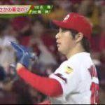 SPORTSウォッチャー ▽ダルビッシュ&青木トレード!▽プロ野球情報ほか 20170801