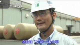 """ガイアの夜明け【追跡!""""絶望職場""""の担い手たち】 20170801"""