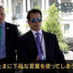 報道ステーション 20170801