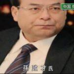 ニュースウオッチ9▽内閣改造あすに迫る最新情報▽中国で何がポスト習近平失脚 20170802