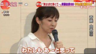 羽鳥慎一モーニングショー 20170804