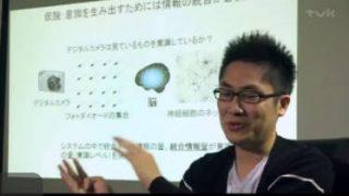 ガリレオX「脳に宿る意識の謎」 20170805