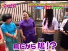 王様のブランチ「又吉直樹とお買い物!2017夏かき氷ランキング!」 20170805 1159