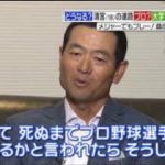 Going! Sports&News 20170805