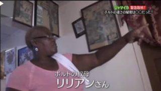 SPORTSウォッチャー▽ボルト故郷取材で速さの秘密発見!日本人初9秒台へ 20170806