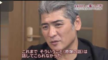 NNNドキュメント「4400人が暮らした町~吉川晃司の原点・ヒロシマ平和公園」 20170806