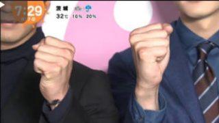 めざましテレビ 20170807