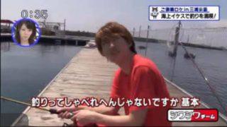 猫のひたいほどワイド▽海の美味しい!楽しい!を満喫!!ご褒美ロケin三浦半島 20170807