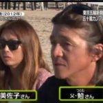 NEWS ZERO 台風5号 列島直撃で…厳重警戒▽櫻井翔 20170807