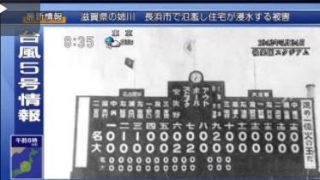 """あさイチ「キッチングッズ""""ピーラー""""」 20170808"""