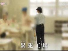 ハートネットTV「増え続ける女子受刑者▽女子刑務所の日常に密着」 20170808