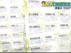 """ニュースウオッチ9▽列島に大雨と猛暑""""異例""""長寿台風▽働く人の景気実感は? 20170808"""