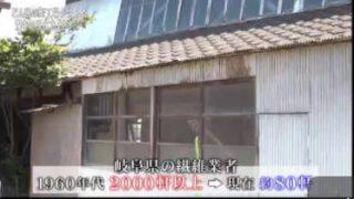 """ガイアの夜明け【""""快適""""技術で町工場が復活!】 20170808"""
