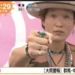 めざましテレビ 20170808