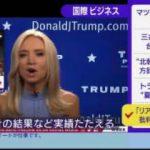 ニュースチェック11 20170808