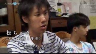 ハートネットTV「HOME~自立援助ホーム ひと夏の記録~」 20170809