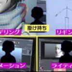 オイコノミア「マンガとアニメ 熱~い現場の経済学」 20170809