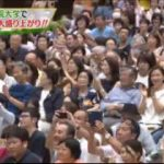 SPORTSウォッチャー▽いよいよ甲子園開幕!▽プロ野球広島マジック点灯は? 20170808